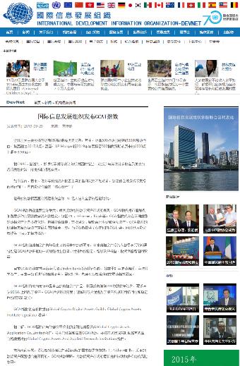 新闻,新闻中心,新闻频道