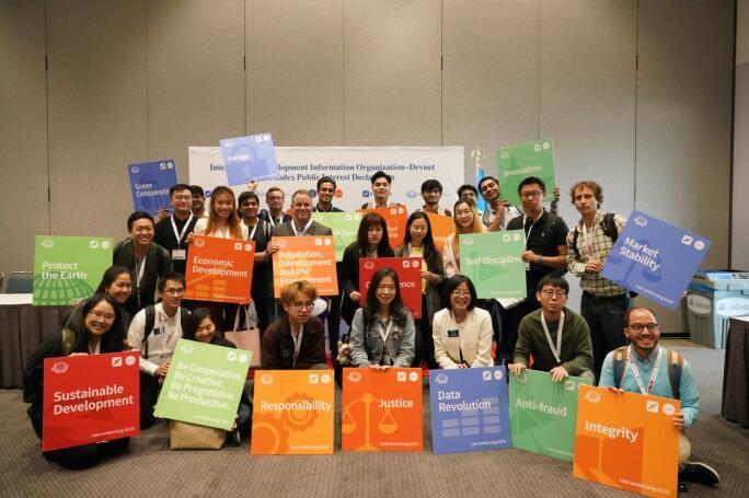 国际信息发展组织在美国数据大会上发布GCAI公益宣言
